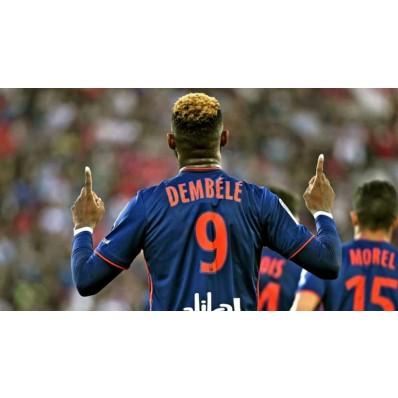 Maillot Domicile OL Moussa DEMBELE