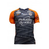 Maillot MONTPELLIER solde